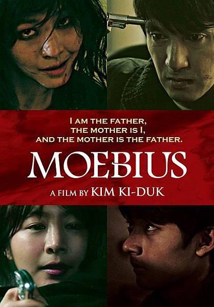 莫比烏斯Moebius/金基德