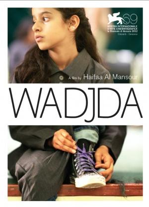 腳踏車大作戰Wadjda/Haifaa Al-Mansour