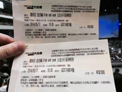 魏如萱/捉迷藏演唱會@臺北小巨蛋