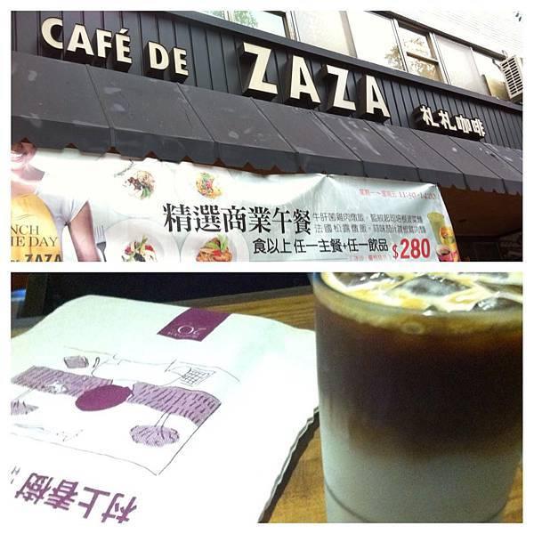 ZAZA札札咖啡