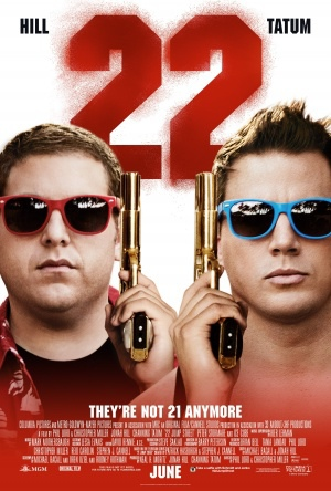 龍虎少年隊:童顏巨捕22 Jump Street/Phil Lord, Christopher Miller