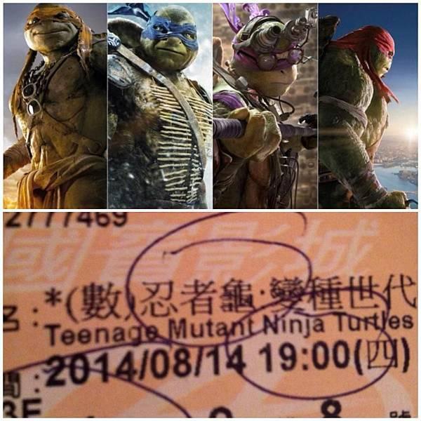 忍者龜:變種世代/國賓長春