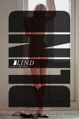 盲Blind/Eskil Vogt