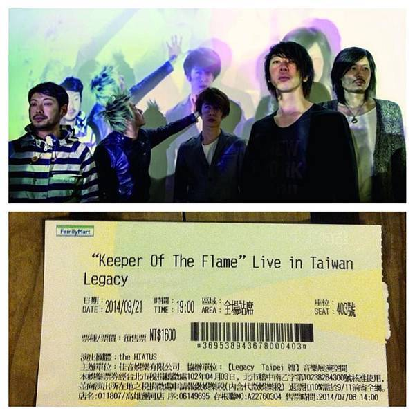 "The HIATUS ""Keeper Of The Flame"" Live in Taiwan"