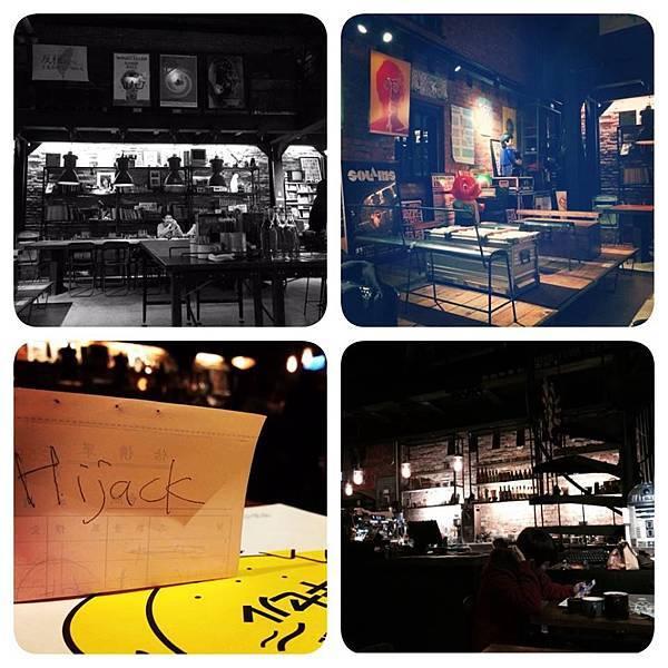 離線咖啡Offline Cafe