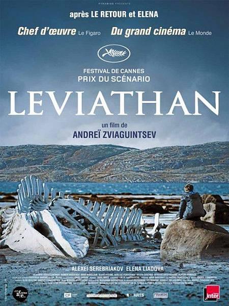 纏繞之蛇Leviathan/安德烈薩金塞夫Andrey Zvyagintsev