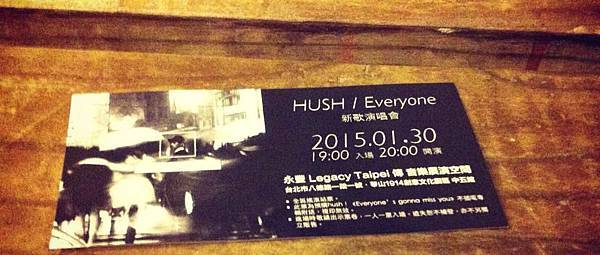 HUSH/Everyone新歌演唱會@Legacy