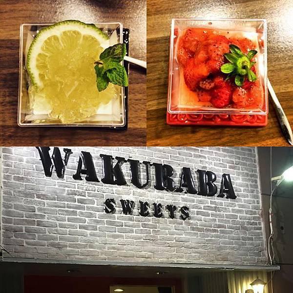 Wakuraba Sweets