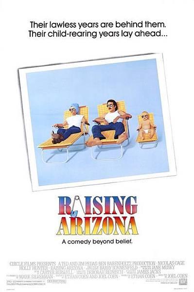 撫養亞歷桑納Raising Arizona/柯恩兄弟Joel Coen, Ethan Coen