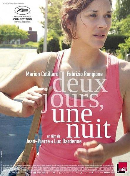 兩天一夜Two Days One Night/ Jean-Pierre Dardenne, Luc Dardenne