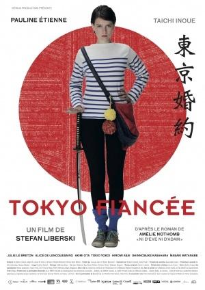 東京未婚妻Tokyo Fiancée/Stefan Liberski