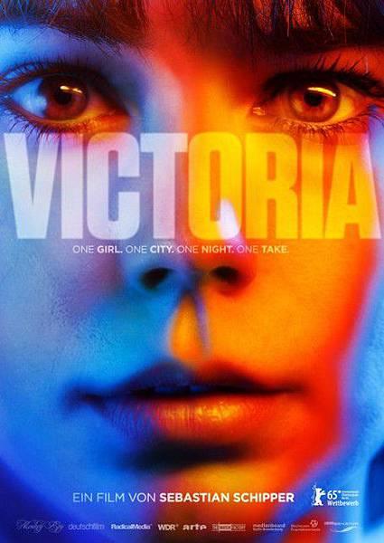 維多莉亞Victoria/Sebastian Schipper