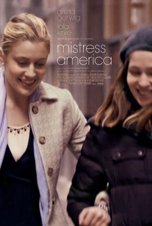 紐約新鮮人Mistress America/Noah Baumbach