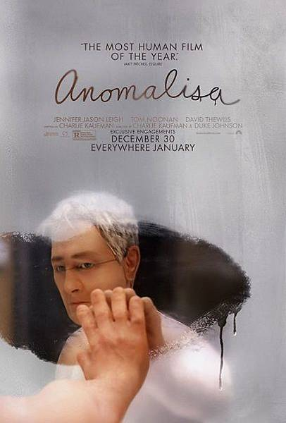 安諾瑪麗莎Anomalisa/Duke Johnson, Charlie Kaufman