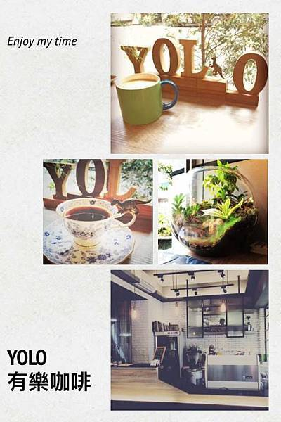 YoLo Cafe有樂咖啡