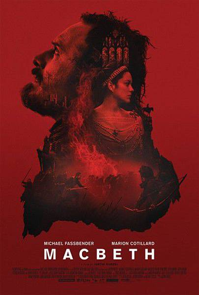馬克白Macbeth/Justin Kurzel