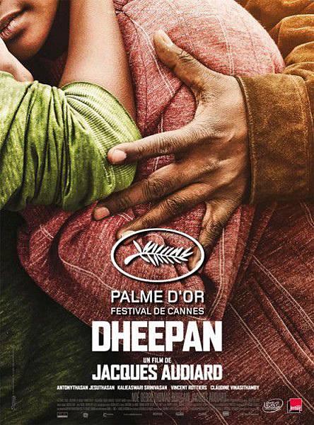 流離者之歌Dheepan/賈克歐狄亞Jacques Audiard