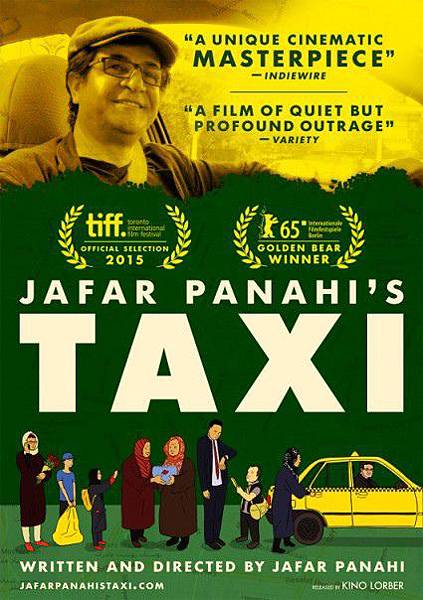 計程人生Taxi/賈法潘納希Jafar Panahi