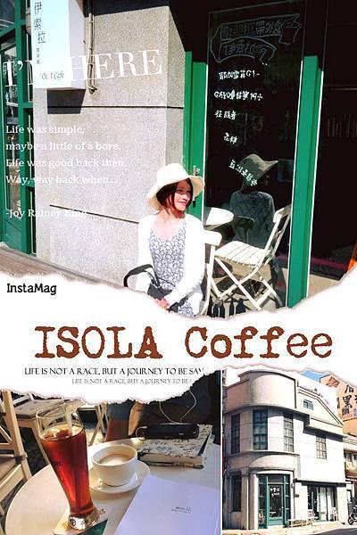澎湖伊索拉咖啡館 Isola Coffee