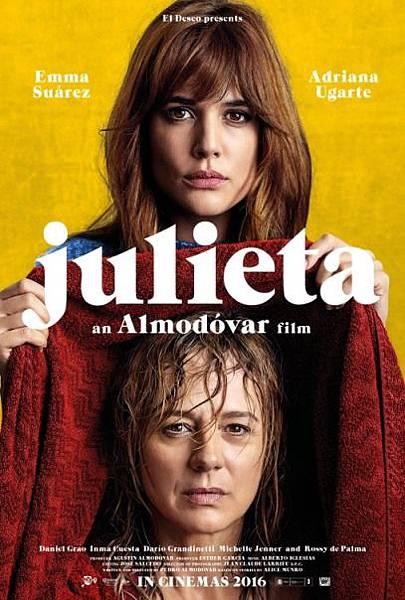 沈默茱麗葉Julieta/佩卓阿莫多瓦Pedro Almodóvar