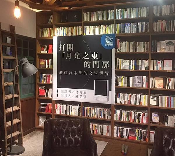 打開「月光之東」的門扉,通往宮本輝的文學世界@閱樂書店