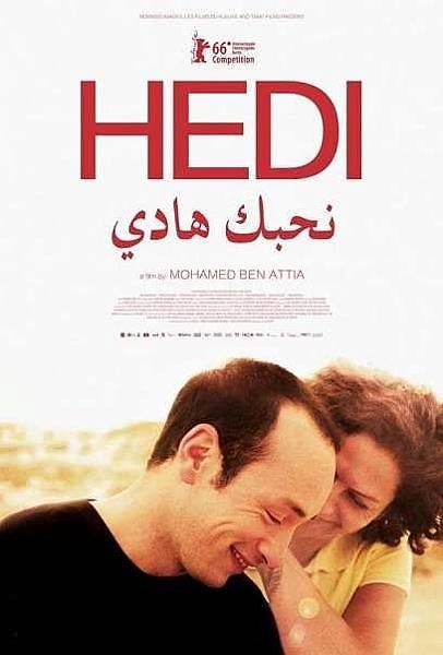 推銷員之戀Hedi/穆罕默德班阿提亞 Mohamed Ben Attia