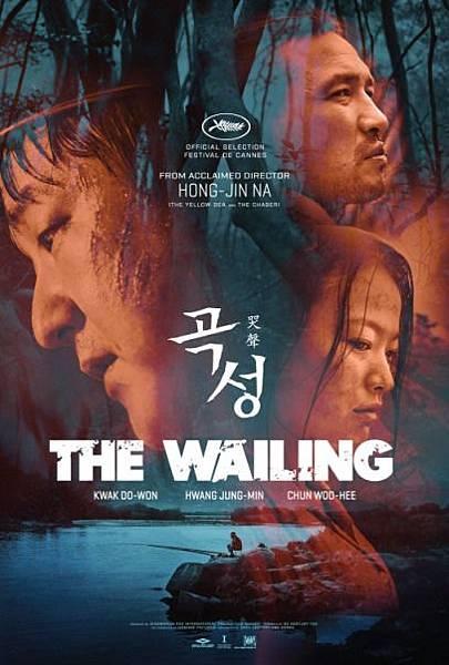 哭聲The Wailing/羅泓軫