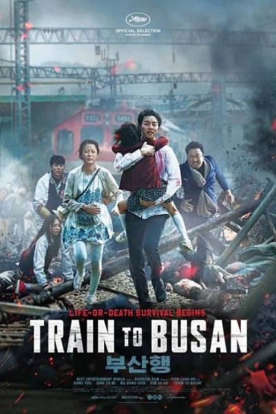 屍速列車Train to Busan/延尚昊