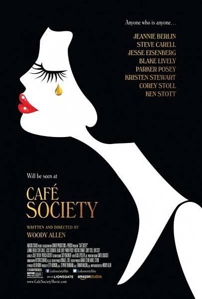 咖啡‧愛情Café Society/伍迪艾倫 Woody Allen
