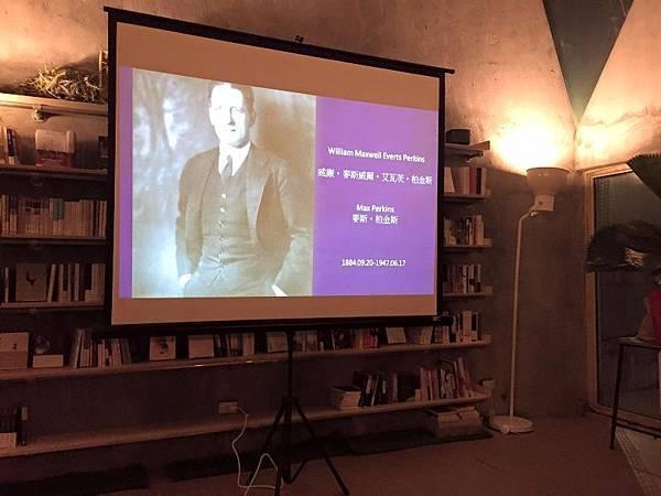 【靠近 新經典X青鳥系列講座】 第一場 天才:編輯的才能,編輯的考驗@青鳥 Bleu&Book