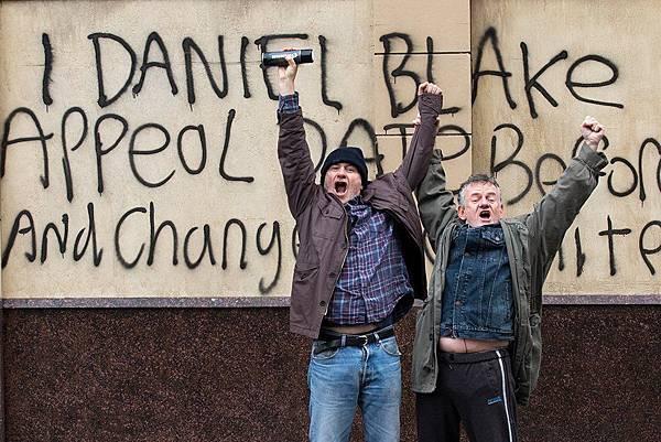 I-Daniel-Blake-Film-Still
