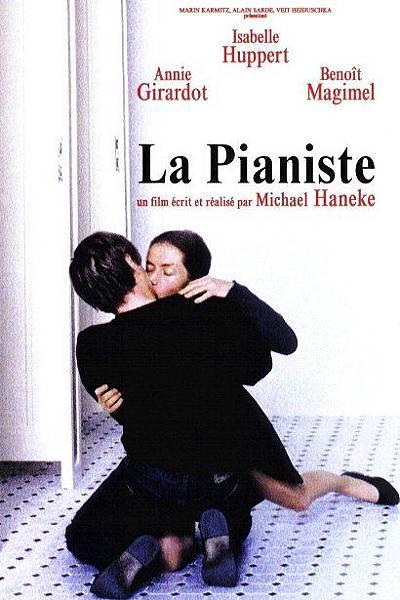 鋼琴教師La pianiste/麥可漢內克Michael Haneke