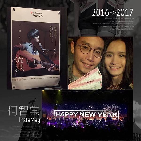 柯智棠《一個人的流浪》巡迴演唱會:跨年最終加演場@Legacy