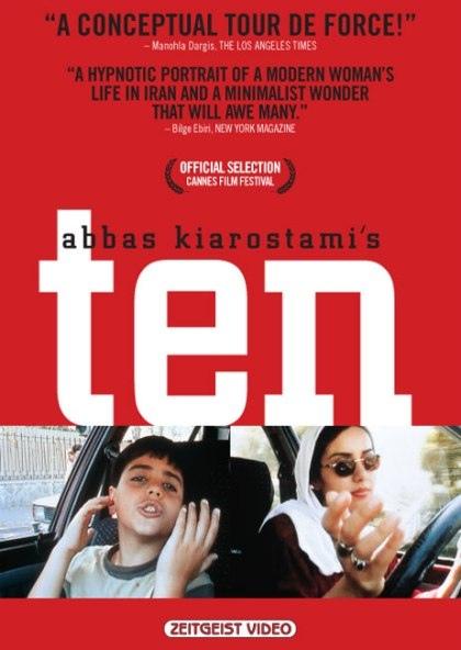 十段生命的律動Ten/阿巴斯奇亞洛斯塔米Abbas Kiarostami
