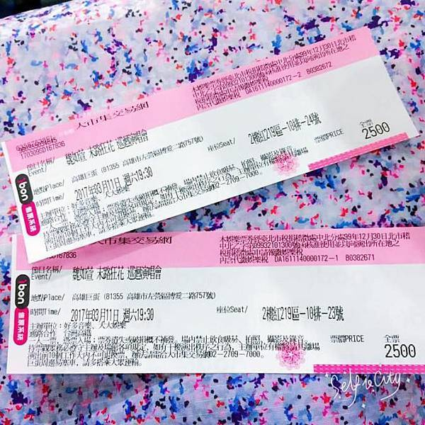 魏如萱 末路狂花 巡迴演唱會