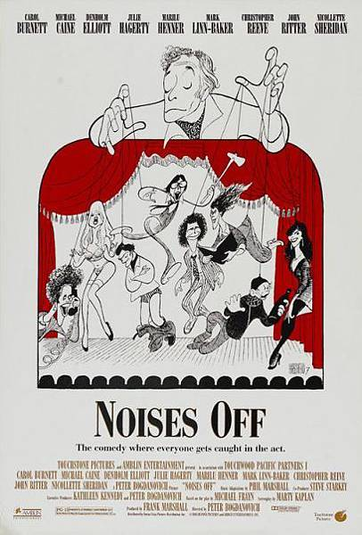 大人別出聲Noises Off.../Peter Bogdanovich
