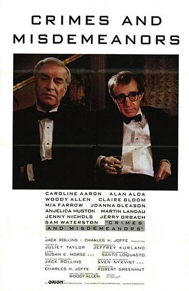 愛與罪 Crimes and Misdemeanors / 伍迪艾倫 Woody Allen