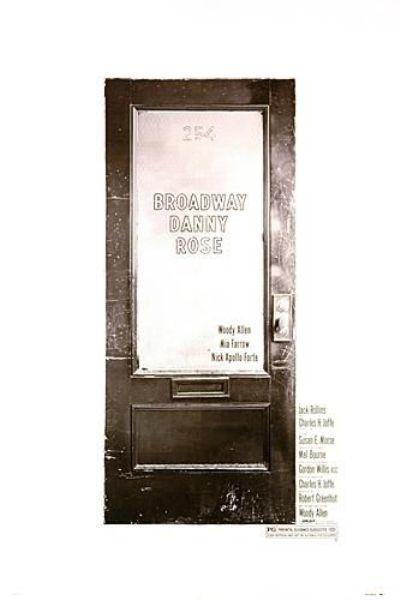 瘋狂導火線 Broadway Danny Rose / 伍迪艾倫 Woody Allen