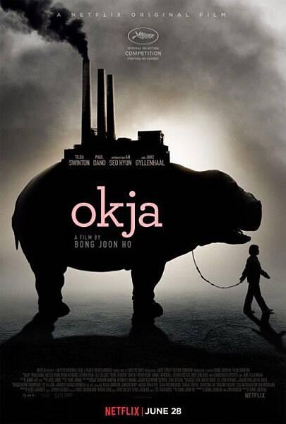 玉子 Okja / 奉俊昊