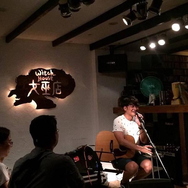 黃玠【跟你出去玩2之海邊情歌】夏日小巡迴 @ 女巫店