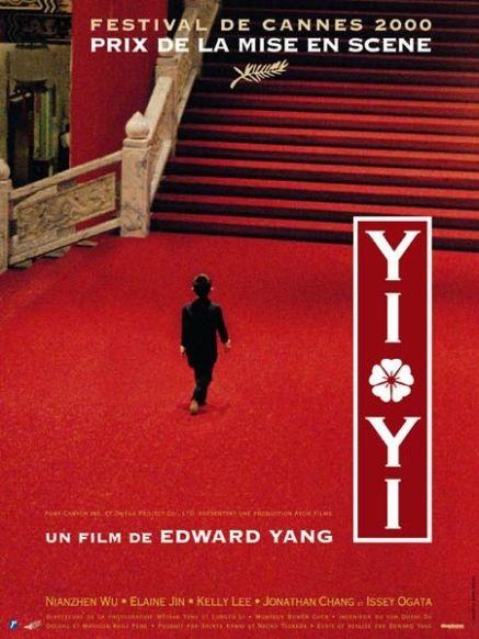 一一 Yiyi: A One and a Two / 楊德昌