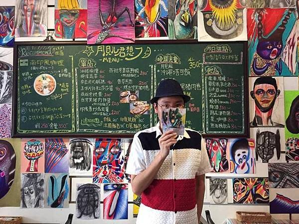 小澄源太Kosumi Genta exhibition @ 台北 月見ル君想フ