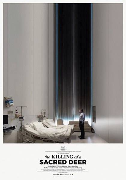 聖鹿之死 The Killing of a Sacred Deer / 尤格藍西莫 Yorgos Lanthimos