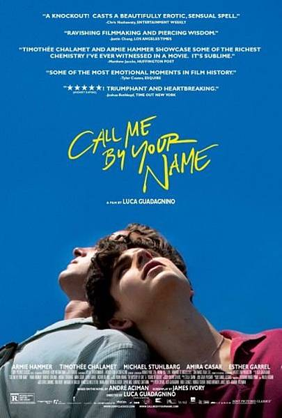 以你的名字呼喚我 Call Me by Your Name / 盧卡格達戈尼諾 Luca Guadagnino