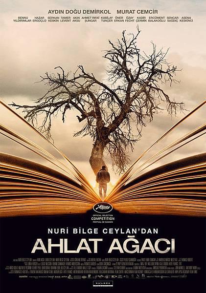 野梨樹 Ahlat Agaci / 努瑞貝其錫蘭 Nuri Bilge Ceylan