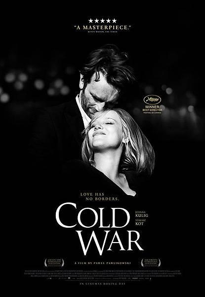 沒有煙硝的愛情 Cold War /  帕威帕利科斯基  Pawel Pawlikowski