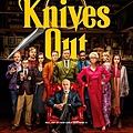 鋒迴路轉 Knives Out / 雷恩強生 Rian Johnson