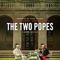 教宗的承繼 The Two Popes /  佛南度梅瑞爾斯 Fernando Meirelles