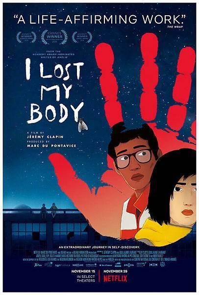 隻手探險 I Lost My Body / 傑瑞米克萊平 Jérémy Clapin