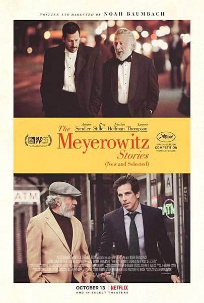 邁耶維茨家的故事(全新增訂版)The Meyerowitz Stories (New and Selected)  / 諾亞波拜克 Noah Baumbach